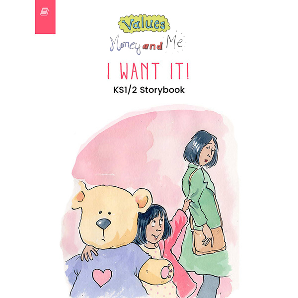 I want it book thumbnail image